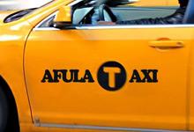Afula Taxi