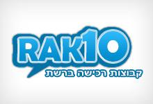 Rak10